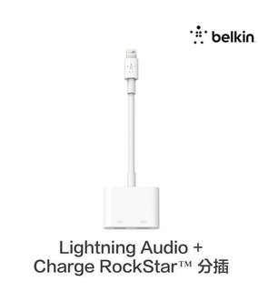 Lightning Audio + Charge RockStar™ 分插器