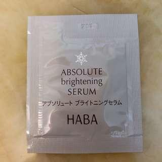 Haba 雪白亮肌極緻精華 ABSOLUTE brightening SERUM 2.5ml 試用裝 有2包, $5一包