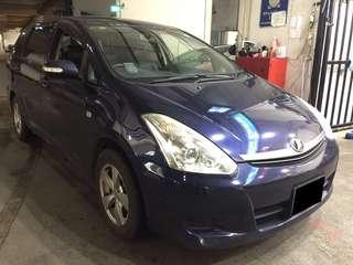 16/11/2018-19/11/2018 TOYOTA WISH $240 (P PLATE WELCOME)
