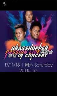 2 VIP Tix- Grasshopper concert