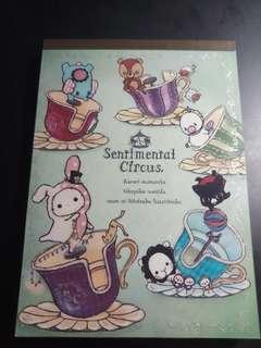 Sentimental circus (15cm by 11cm) A6