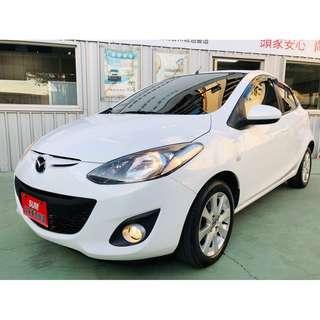 【SUM尼克汽車】2014 Mazda2 1.5L
