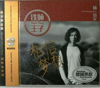 [Music Empire] 杨培安 - 《相信梦想》新歌 + 精选 ‖ Roger Yang Greatest Hits Audiophile CD Album