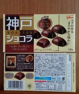 🚚 現貨 日本glico濃厚可可香巧克力 格力高 神戶牛奶巧克力 苦味巧克力 固力果VAN HOUTEN CHCOLATE