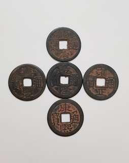 Limited China Old Coins.( 五帝錢幣)