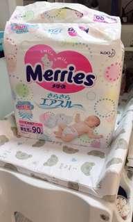 Merries newborn 尿片花王90 片
