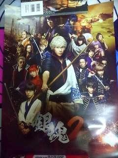 Gintama 2 movie poster