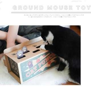 🚚 HOT DIY Interactive cat punch toy - Fun for both owner and cats! Ground Mouse Toy