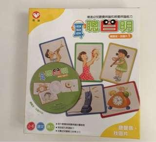 🚚 Educational Training cards for young children