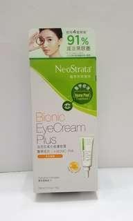 🈹️$298➡️$208| NeoStrata Bionic Eye Cream Plus 加倍抗氧化修護眼霜