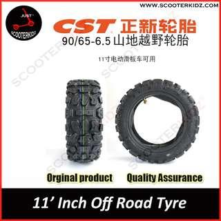 CST 11' Off road tire