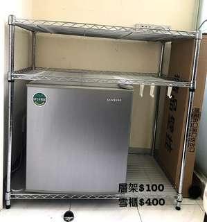 Samsung 單門雪櫃有凍格