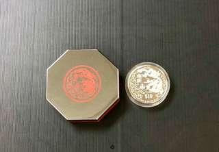 Singapore 2-series silver proof $10 Year-2000 2-OZ NO-Cert.