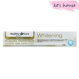 [澳洲代購]healthy care美白蜂膠牙膏