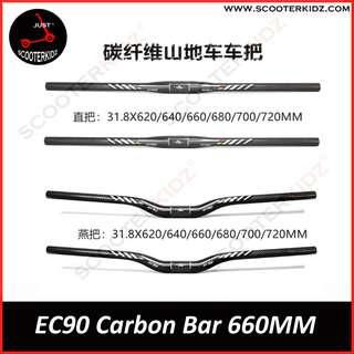 EC90 Carbon handlebar new design 2018