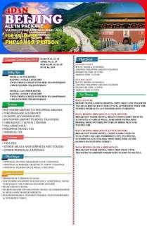 4D3N BEIJING ALL IN PACKAGE VIA PHILIPPINE AIRLINES (MAR - JUN)