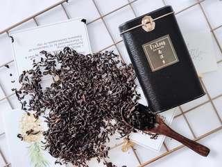 Nanyang Savour (Red tea)