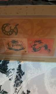 Dragon Zodiac series stamp. $5/$10.