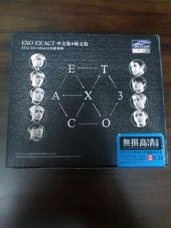 EXO EX'ACT | 3rd Album | 3CD Edition #DeclutterWithJohanis #XMAS50