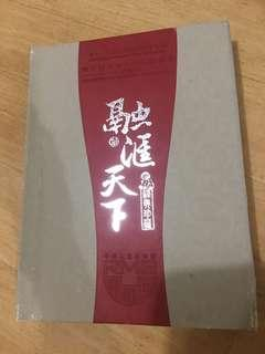 中華人民共和國第一、二套彩銀微縮版第三、四、五人民幣紙幣