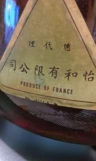 舊酒 軒尼詩xo大號30-40年
