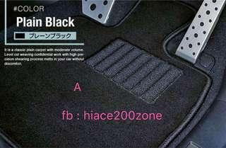 HIACE 200 carpets Made in Japan