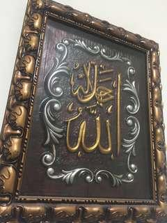 Islamic Frame Wall for deco set of 3