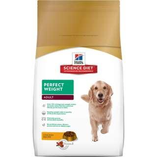 Hill's Science Diet Adult Perfect Weight Chicken Dry Dog Food