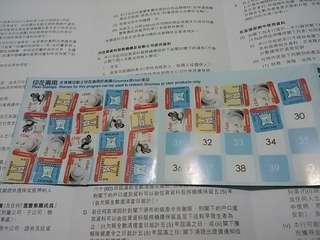 $20/29個 最新萬寧印花