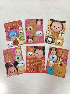 Tsum Tsum,Peppa pig Red Packets, Ang pow, Ang Pao