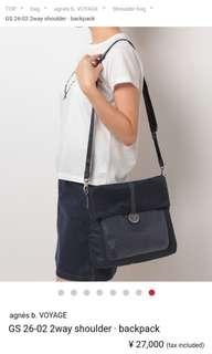 Agnes B. 2-way shoulder bag/backpack