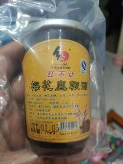 陳年中国補酒杯酒辦75ml一支。