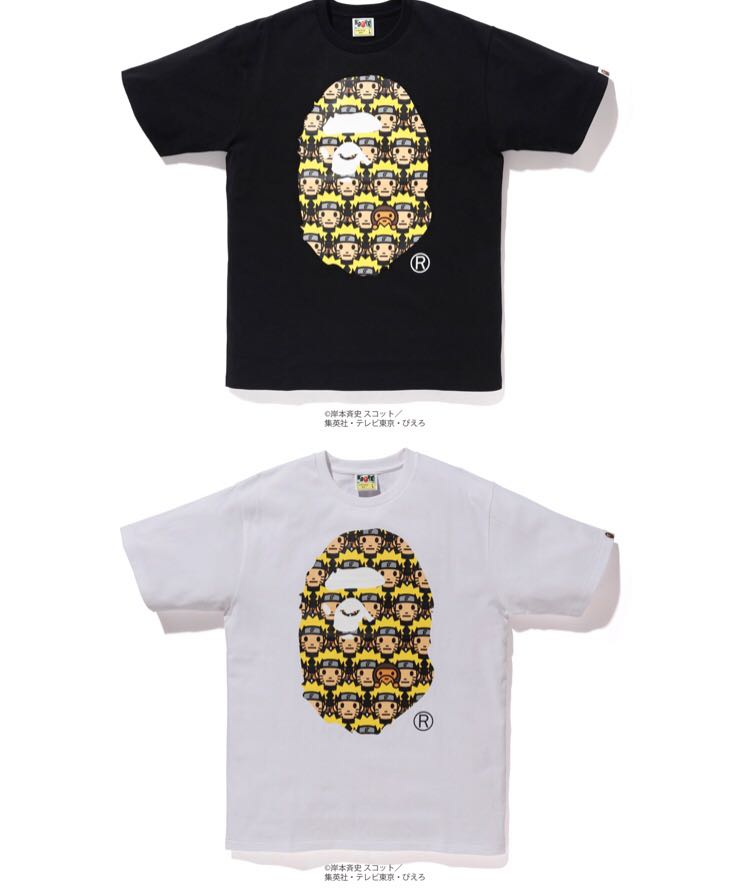 125b18ad Bape x naruto ape head tee, Men's Fashion, Clothes, Tops on Carousell