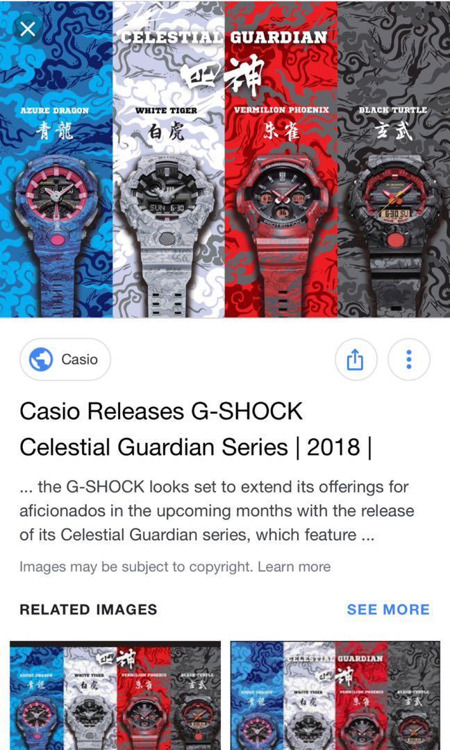 G-SHOCK Celestial Guardian Series - White
