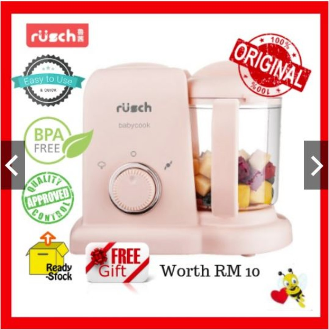 Malaysia Stock Rusch Baby Food Processor Babycook Mixer