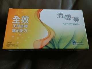Detox Trim 清纖美(一盒30包/一個月份量)效果見稱*熱賣中*歡迎預訂