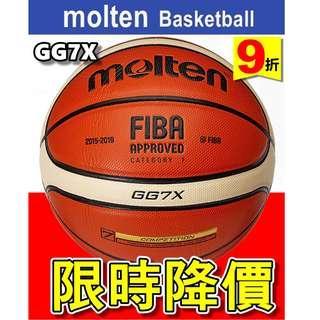 🚚 【PP 運動用品】現貨供應 molten 籃球 GG7X 標準7號球