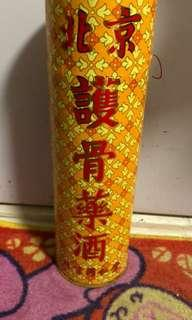 九十年代,北京同仁堂護骨藥酒647ml一支,與停售虎骨藥酒同一批次。