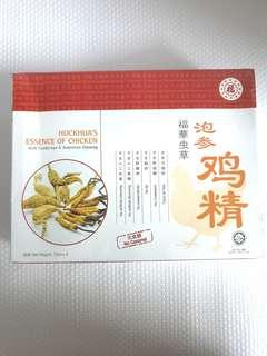 HockHua's Essence of Chicken with Cordyceps & American Ginseng