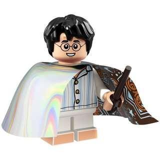 LEGO Harry Potter Invisibility Cloak - No.15
