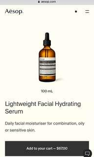 Aesop Facial Serum