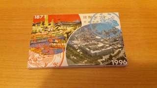 日本造幣局精鑄幣套裝 1996 Japan Mint Proof Set 1996