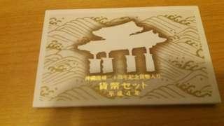 日本造幣局精鑄幣套裝 1992沖繩復歸二十周年紀念 Japan Mint Proof Set 1992 The 20th anniversary of the reversion  of Okinawa to Japan