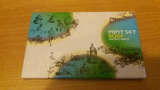 日本造幣局精鑄幣套裝 2007 Japan Mint Proof Set 2007