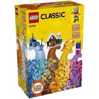 🆕️ Lego Classic 10704. 900 pieces!