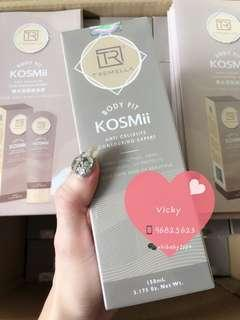 <New Product>KOSMii Slimming Gel by Tremella