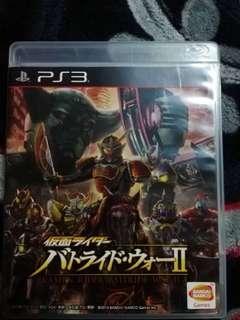 Kamen Rider Battride War II