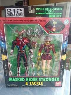 S.I.C (SIC) Vol 55 Masked Rider Stronger and Tickle