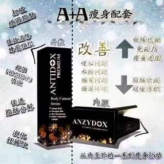Slimming wonders! Antidox slimming cream & Anzydox detox powder for sale!