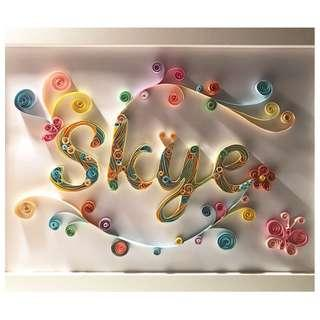 🚚 Customised Name Quilling Art with Frame